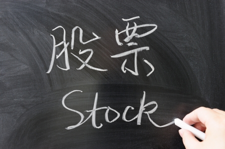 bilingual: Bilingual stock word in Chinese and English written on the blackboard