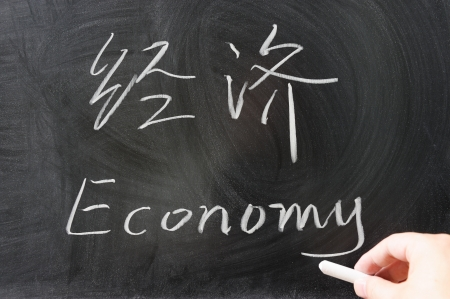bilingual: Bilingual economy word in Chinese and English written on the blackboard Stock Photo