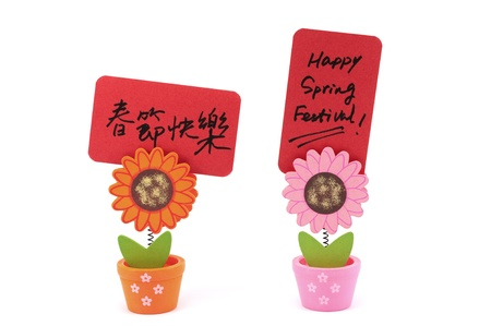 Paper card written Happy Spring Festival bilingual words in both English and Chinese attached on  sun flower pot clip Stock Photo - 17385346