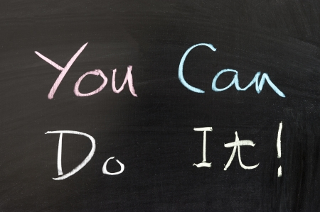 You can do it words written on chalkboard photo