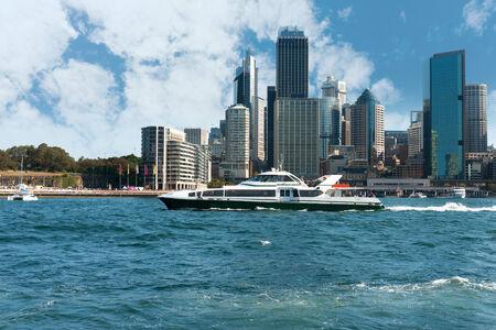 Modern buildings near Circular Quay in Sydney, Australia Stock Photo