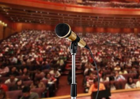 conference hall: Seminar Hall