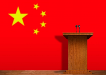 Podium and Chinese flag photo