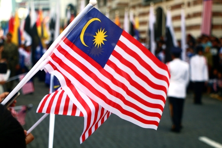 Malaysia flag waving during national day