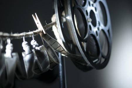 16mm: Cinema