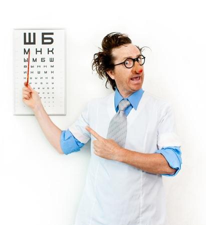 oculist: Crazy oculist in the white coat Stock Photo