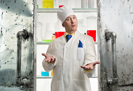 profess: Chemist stands at the entrance to the laboratory Stock Photo