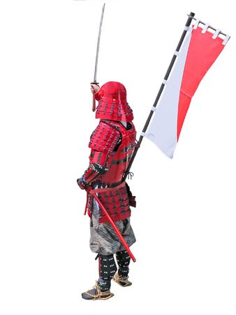 Japanese warrior ready for the battle, isolated over white background photo