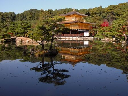 One of the most famous Japanese landmark-Golden Temple from Kyoto. Stock Photo - 542266