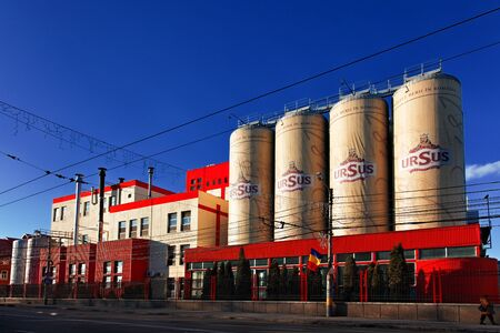 Cluj Napoca,Romania,December 29th 2009: Image of Ursus Brewery in Manastur a ward of Cluj Napoca city.Ursus is one of the best-selling beers in Romania.This beer is advertised under the slogan  Stock Photo - 9338637