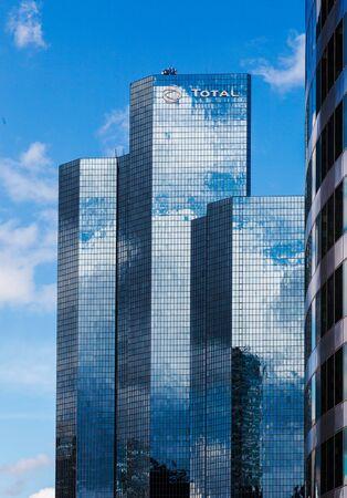 la defense: Paris,France,April 19th, 2012: Blue skyscrapers (including Total Tower) in La Defense, the main business district of Paris.