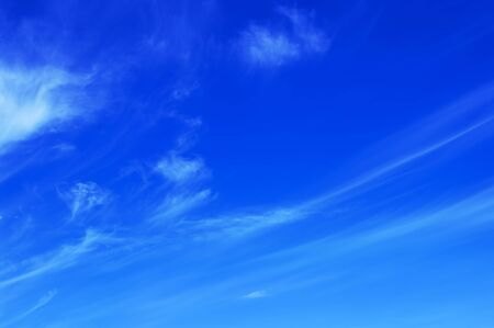 moody sky: Summer blue sky with white clouds Stock Photo