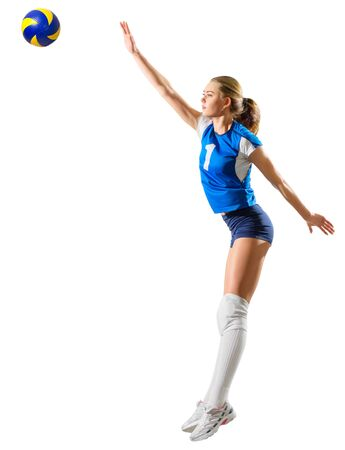 Woman volleyball player isolated (ver with ball)