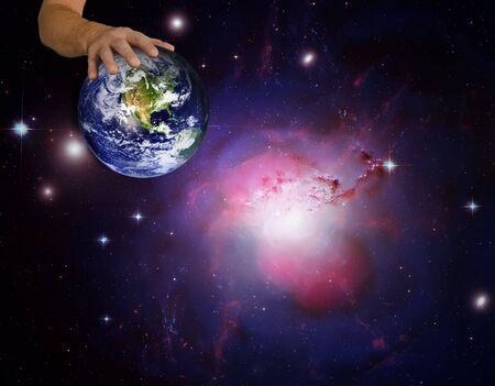 至高の存在、地球を配置し、どの端を決定する次第です。NASA のアーカイブからペルセウス星雲地球を使用して複合。