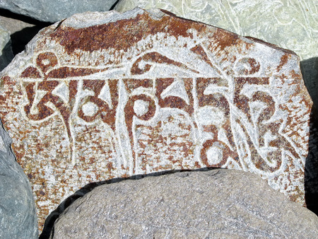 mani: Buddhist mani stones, Zanskar valley, Ladakh, India.