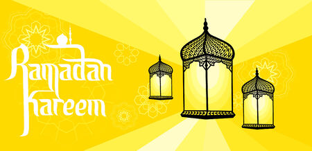 colorful lantern: Illustration of Ramadan lantern