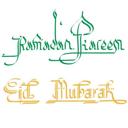Ramadan greetings in stylish english calligraphy  Stock Vector - 7313224