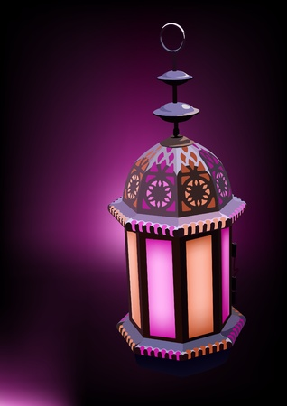 Arabesque Lantern Ideal for Ramadan concept Vector