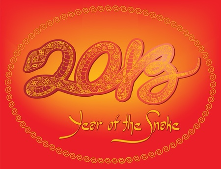 Chinese New Year 2013, year of the snake Stock Vector - 17017192