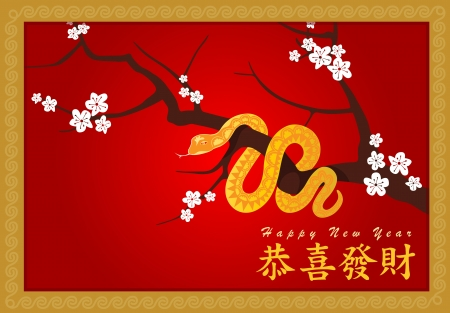 Chinese New Year (Gong Xi Fa Cai) year of the snake  Stock Vector - 17284927