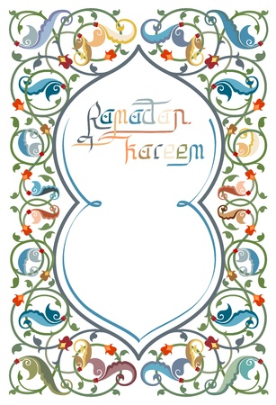 in islamic art: Ramadan concept design with  Ramadan Kareem calligraphy  in Islamic floral art frame  Illustration