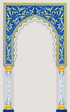 Diseño del arco islámico clásico clip color azul 10 vector Ilustración de vector