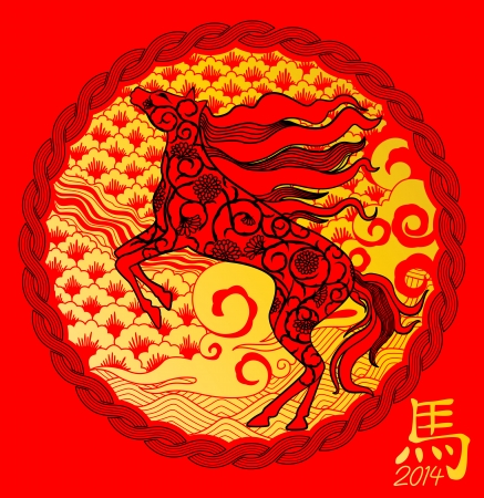 Year of the horse in gold and black with 3D effect Vector