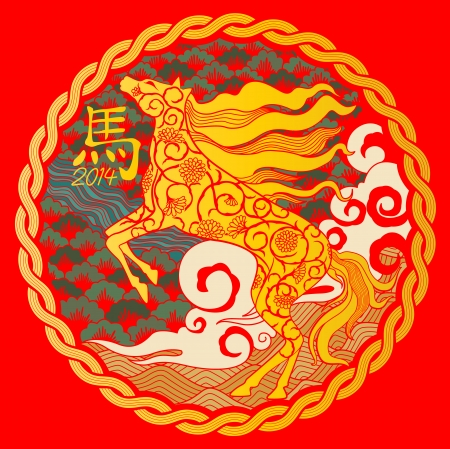 Year of the horse in colored with red background Illustration