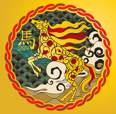 year of horse: Year of the horse in colored with gold background Illustration