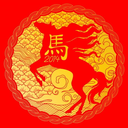 year: Year of the horse in red and gold Illustration