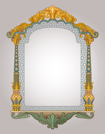 Vector illustration of decorative frame Vector