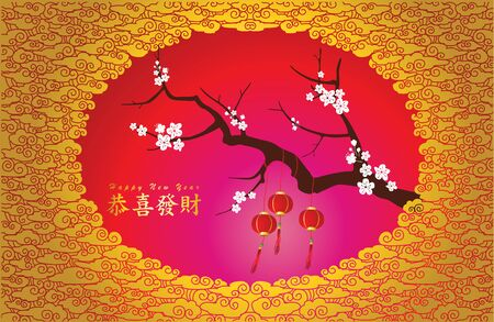 Chinese new year layout background in vector illustration