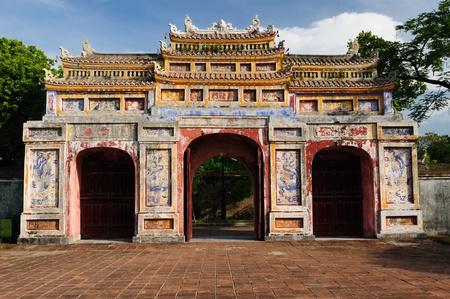 hue: Emperor palace complex in Hue, Vietnam Stock Photo
