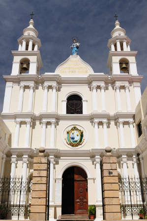 evident: The capital city of Bolivia - Sucre has a rich colonial heritage, evident in its buildings, street-scapes and numerous churches. Stock Photo