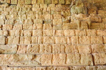Honduras, ruinas mayas en Cop�n ciudad La imagen presenta Copans monumento m�s famoso, la Escalinata Jerogl�fica Foto de archivo - 18113778