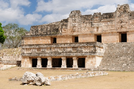 friezes: Mexico, Uxmal Maya ruins is the archaeological site of greatest relevance in the Puuc Route. Renowned for the beautiful friezes of its buildings facades, created with small stones perfectly polished