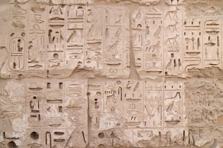 thebes: Hieroglyphs on the wall at the Medinet Habu church