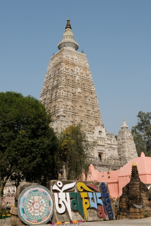 Buddhist mani prayer stones in Bodhgaya, Bihar, India.  photo