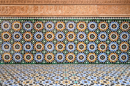 unusually: Detail of unusually ornamented Moroccan architecture Stock Photo