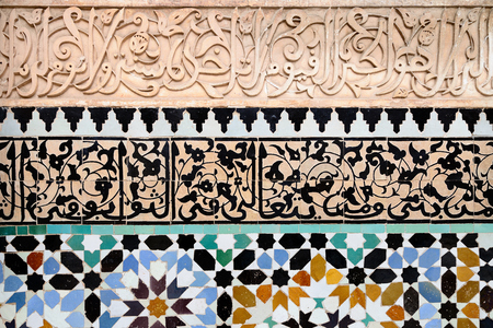 maroc: Detail of unusually ornamented Moroccan architecture in Marrakesh Stock Photo