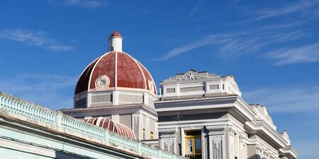 Dome topping the town hall on the main square (Plaza de Armas) in the Cienfuegos city on Cuba