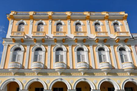 Facade of the colonial building by the Serafin Sanchez square in the Sancti Spiritus town on Cuba Stock Photo