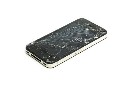 screen shot: Iphone 4 4s glass break broken screen repair mobile phone display damage insurance