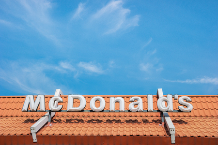 AACHEN, GERMANY MARCH, 2017: McDonalds sign restauraunt. The McDonalds Corporation is the worlds large largest chain of hamburger fast food restaurants. Editorial