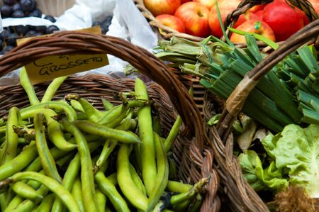 Vegetables on display at farmers markets. Stock Photo - 1148945