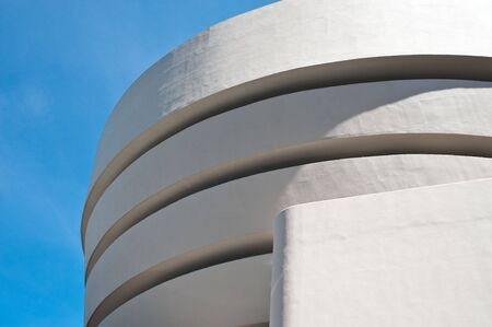 White, curved, abstract outside of the Guggenheim Museum in New York City.