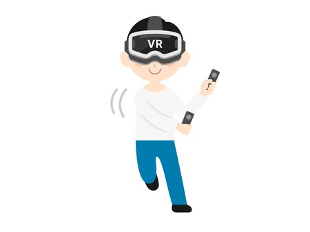 VR goggles Stock Vector - 126402872