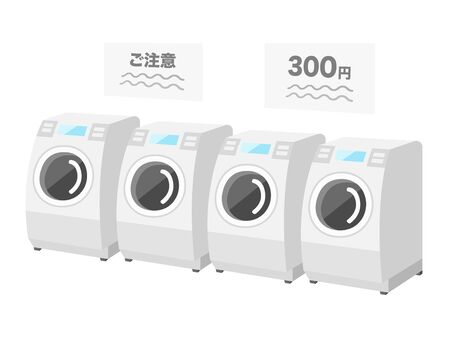 Coin laundry - Illustration