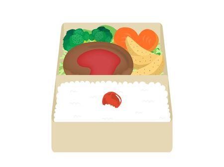 Lunch box Illustration