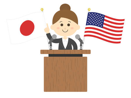 Illustration of a woman addressing Japan and the United States.